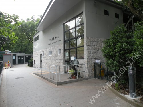 Eelderly Barrier Free Travel Hong Kong Zoological And Botanical Gardens The New Section